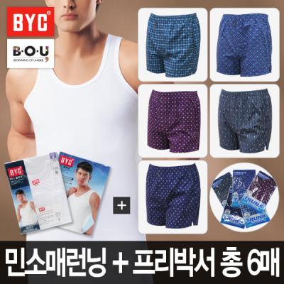[비오유]BYC 남런닝 프리시티프리박서 6매입 결합상품/boubyc02223232