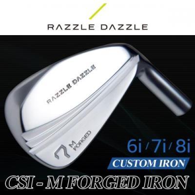 [라즐다즐] RAZZLE DAZZLE 커스텀 롱아이언 CSI-M FORGED Iron #3