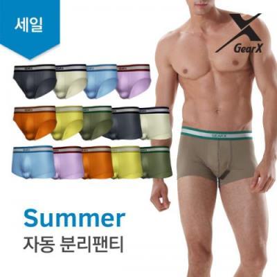 [기어엑스] 일반여름 분리팬티 남자 드로즈-스크레치 세일