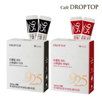 드롭탑 925 스페셜티 커피 10T 2종 (다크/마일드)