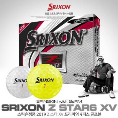 스릭슨 정품 제트스타6 Z-STAR6 XV 4피스 골프공 1다즌 12알
