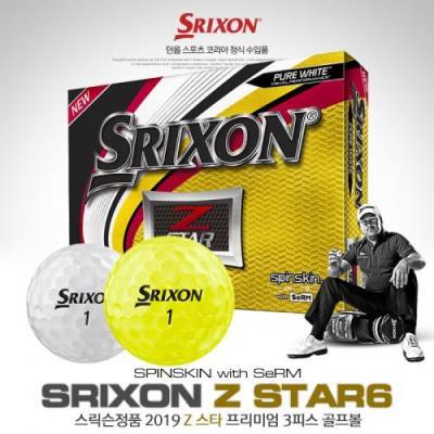 스릭슨 정품 제트스타6 Z-STAR6 3피스 골프공 1다즌 12알