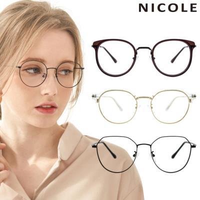 니콜 남녀공용 신상 안경테 20종 균일가 모음