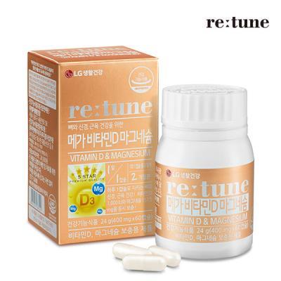 리튠 메가 비타민D 마그네슘(24g/400mg/60캡슐) 2개월