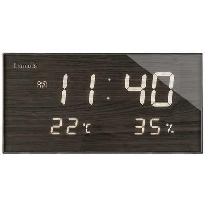 Lunaris전파FM 온습도벽시계 연장케이블 포함 42x21cm