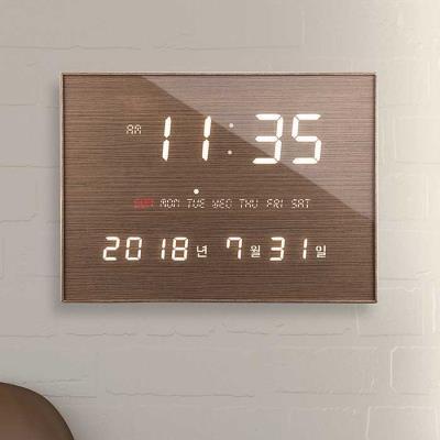 Lunaris 전파FM 벽시계 3m 연장케이블 포함 46x33cm