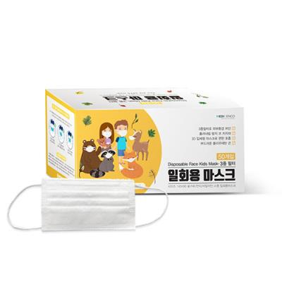 메디덴코 3중필터 일회용 마스크 50매 (여성/어린이용, 소형)