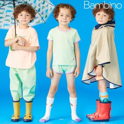 [굿딜]장마철에 딱인 밤비노의 특별 아이템! 우비/우산/장화 外 데일리룩