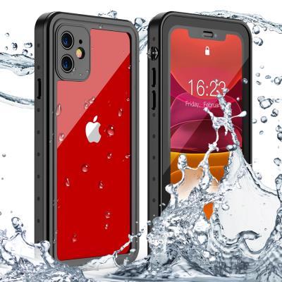 슈퍼쉘 아이폰11 방수케이스