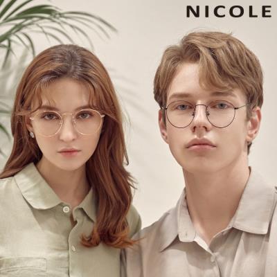 니콜 남녀공용 티타늄 안경테 4종 택1