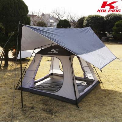 콜핑 자동 프레임 텐트 카라코람II_KFN2202U