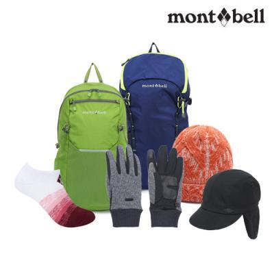 [몽벨] 기간한정 최저가 페밀리 SALE! 최대 아웃도어ACC 57종 택1 모자/장갑/가방/양말/마스크