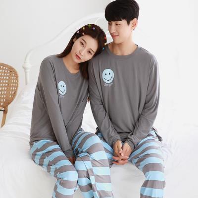 밀크콤비세트 스마일 커플잠옷