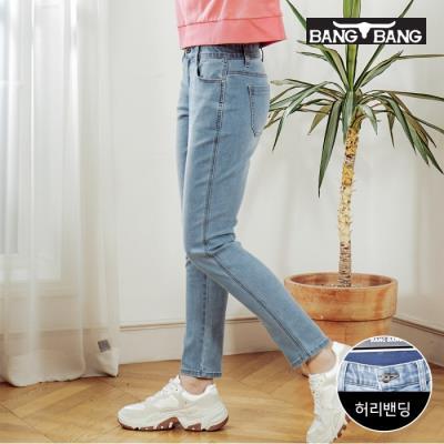 [뱅뱅] 여성 세미 보이핏 스판데님 스카이