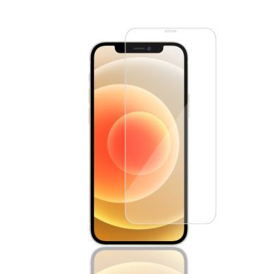 아이폰12미니 풀커버 4DF강화유리 액정보호 필름