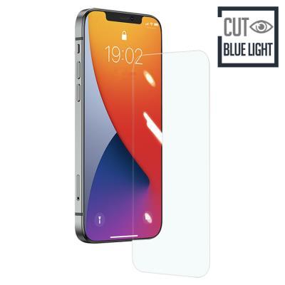 아이폰12프로맥스 시력보호 강화유리 액정보호 필름