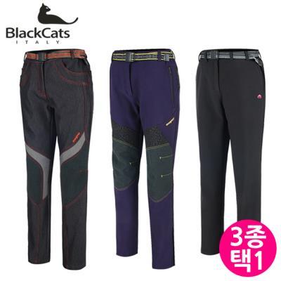 (Black CATS) (여성)메그너스 테크놀러지 등산 본딩 팬츠 3종택1(M124PT3T1)