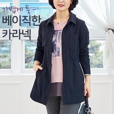 엄마옷 마담4060 레오카라자켓-QJK103004-