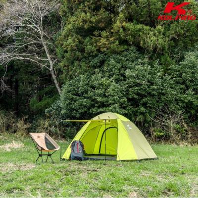 콜핑 심플한 크로스폴 구조 텐트 베키II_KFN2192U