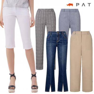 [PAT여성]균일가 PAT 판매율 1등 품목 팬츠 15종택일