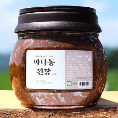 엄마와 딸이 빚은 칠갑산자락 김민솔 된장 2kg