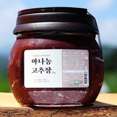 정성껏 재배한 고추로 만든 김민솔 찹쌀고추장 2kg