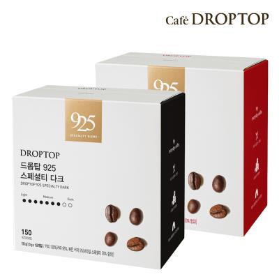 드롭탑 925 스페셜티 커피 150T 2종 (다크/마일드)