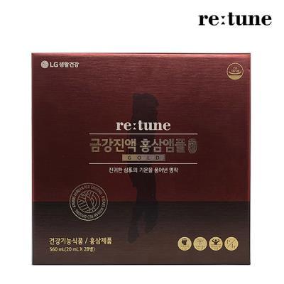 리튠 금강진액 홍삼앰플 골드 560ml (20ml x 28병)
