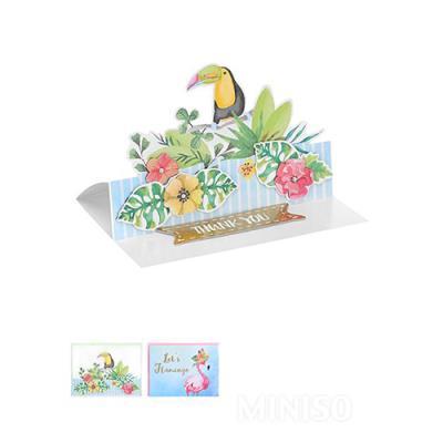 [미니소] 미니소 3D 입체카드 C 0400025881