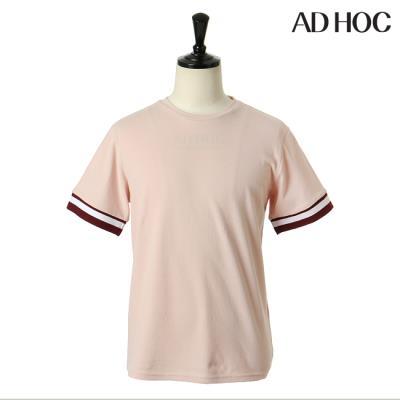 남성 배색 포인트 티셔츠(HT5ST22)
