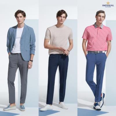 [임페리얼] 남성 S/S 쿨메이징 팬츠 3colors (UPA720)