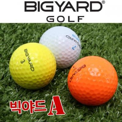 [빅야드] BIGYARD 2피스 로스트볼/골프공 혼합★A등급/10알 구성_100522