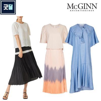 [굿딜] [McGINN] 올 여름 인생템 ! 썸머 스타일링 총집합 33종 택1