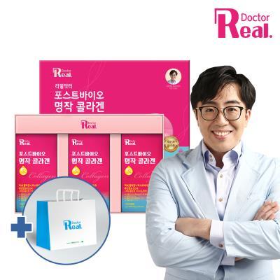 리얼닥터 포스트바이오 명작콜라겐 선물세트 (3개입 / 총 5개월분)