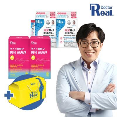 리얼닥터 프로프리바이오틱스30포 2개 (2개월분) + 포스트바이오 명작콜라겐 50포 2개 (100일분) + 선물박스 증정